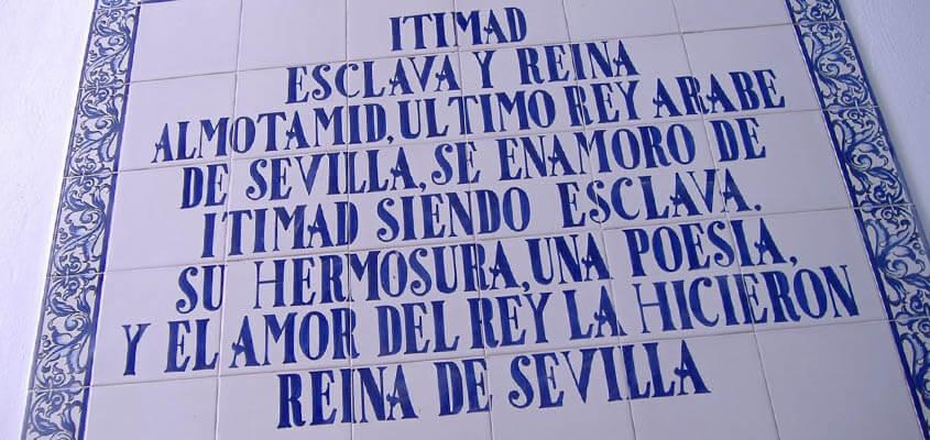 Intimad | Mujeres ilustres de Sevilla